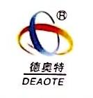 安庆市德奥特汽车零部件制造有限公司
