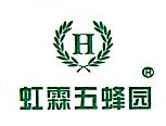蚌埠市红林蜂业有限公司