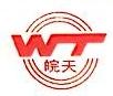 安徽天元电缆有限公司