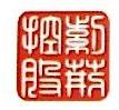紫荆控股有限公司