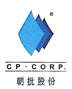 北京朝批商贸股份有限公司