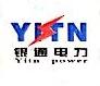 安庆市银通电力设备有限公司