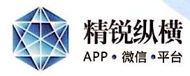制作网页app