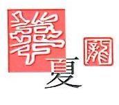 照片logo设计