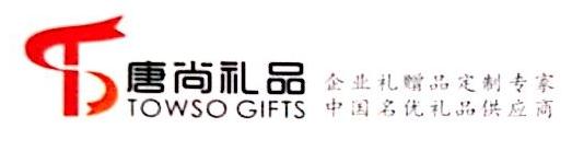 企业logo设计 免费logo设计