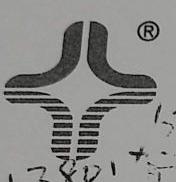 宿松县鑫瑞祥纺织有限公司