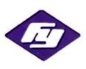 澳大利亚商标注册公司