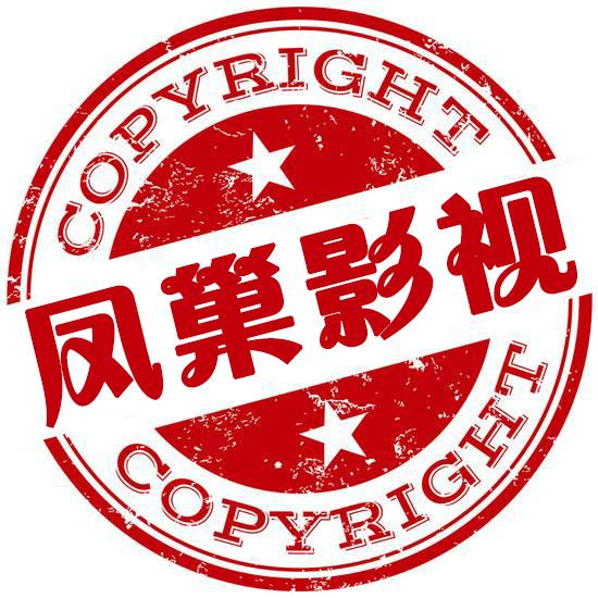 网络文化经营许可证 注册资金