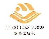 吉林天成路桥集团股份有限公司