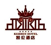白城市凯伦大酒店