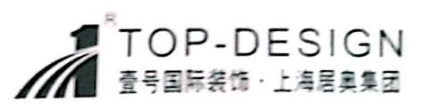 安庆居奥装饰工程有限公司