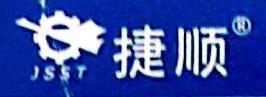 北京申请美国商标机构