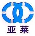 安徽新源石油化工技术开发有限公司