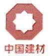 中建材蚌埠玻璃工业设计研究院有限公司