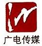 安徽皖江传媒有限责任公司