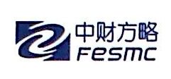 北京中财方略管理咨询有限公司