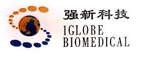 北京强新生物科技有限公司