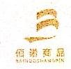 杭州注册公司报价
