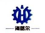 鞍山海咯尔装备制造股份有限公司