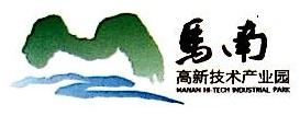杭州建德高铁新区投资发展有限公司