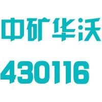 中海外能源集团有限公司