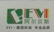 蚌埠市阿尔贝斯建材有限公司