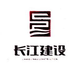 安徽鼎元投资发展有限公司