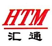 蚌埠市汇通压缩机制造有限公司