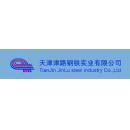 鞍钢实业集团热轧工程有限公司