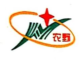 安庆市农野农资有限责任公司