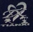 安徽天玺纺织品有限公司