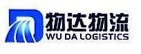 上海注册德国公司费用