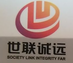 国际logo设计公司
