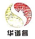 全国企业信息信用公示系统广东