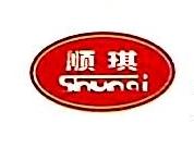 蚌埠市顺琪食品有限公司