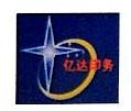 怀宁县亿达印务有限公司