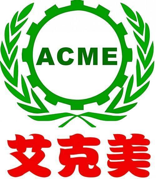 阿富汗商标机构