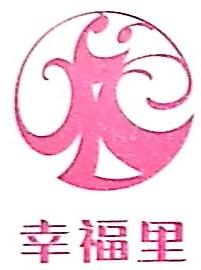 安徽幸福里文化传播有限公司