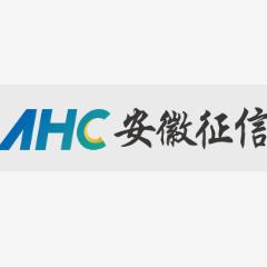 蚌埠国厚资产管理有限公司