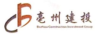 亳州文化旅游控股集团有限公司