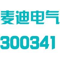 iso9001认证办理企业