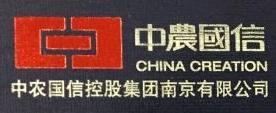 中农国信控股集团有限公司