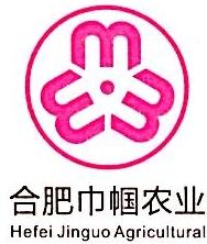 安徽巾帼农业科技有限公司