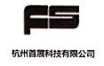 杭州地金网络科技有限公司