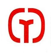 安庆市高达商贸有限责任公司