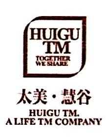 北京太美行动文化传播有限公司
