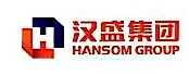 汉盛控股集团有限公司