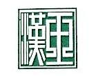 安徽宿松汉玉矿业有限公司