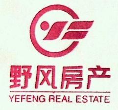杭州野风欣代房地产开发有限公司