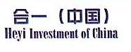 蚌埠合一投资有限公司
